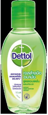 เดทตอล เจลล้างมืออนามัย สูตรหอมสดชื่น ผสมอโลเวร่า